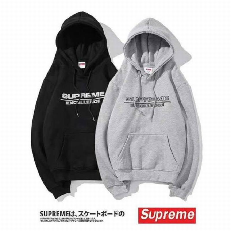 supreme 2 colors black grey velvet hoodie letter embroidery logo